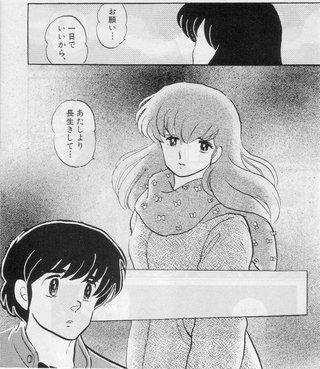 高橋留美子さん作品好きな人達〜♡