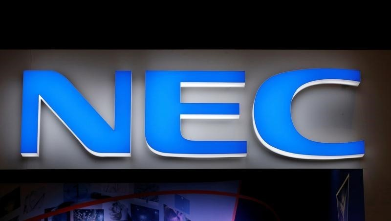NEC、国内間接部門・ハードウエア事業領域で3000人削減=中計 (ロイター) - Yahoo!ニュース