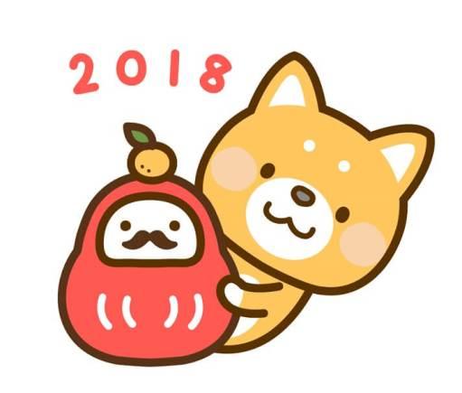 【耐久】ぼっちの年末年始2017-2018