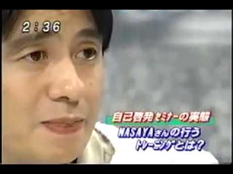 【X JAPAN】MASAYAがTOSHI洗脳騒動の真相告白 part2 - YouTube