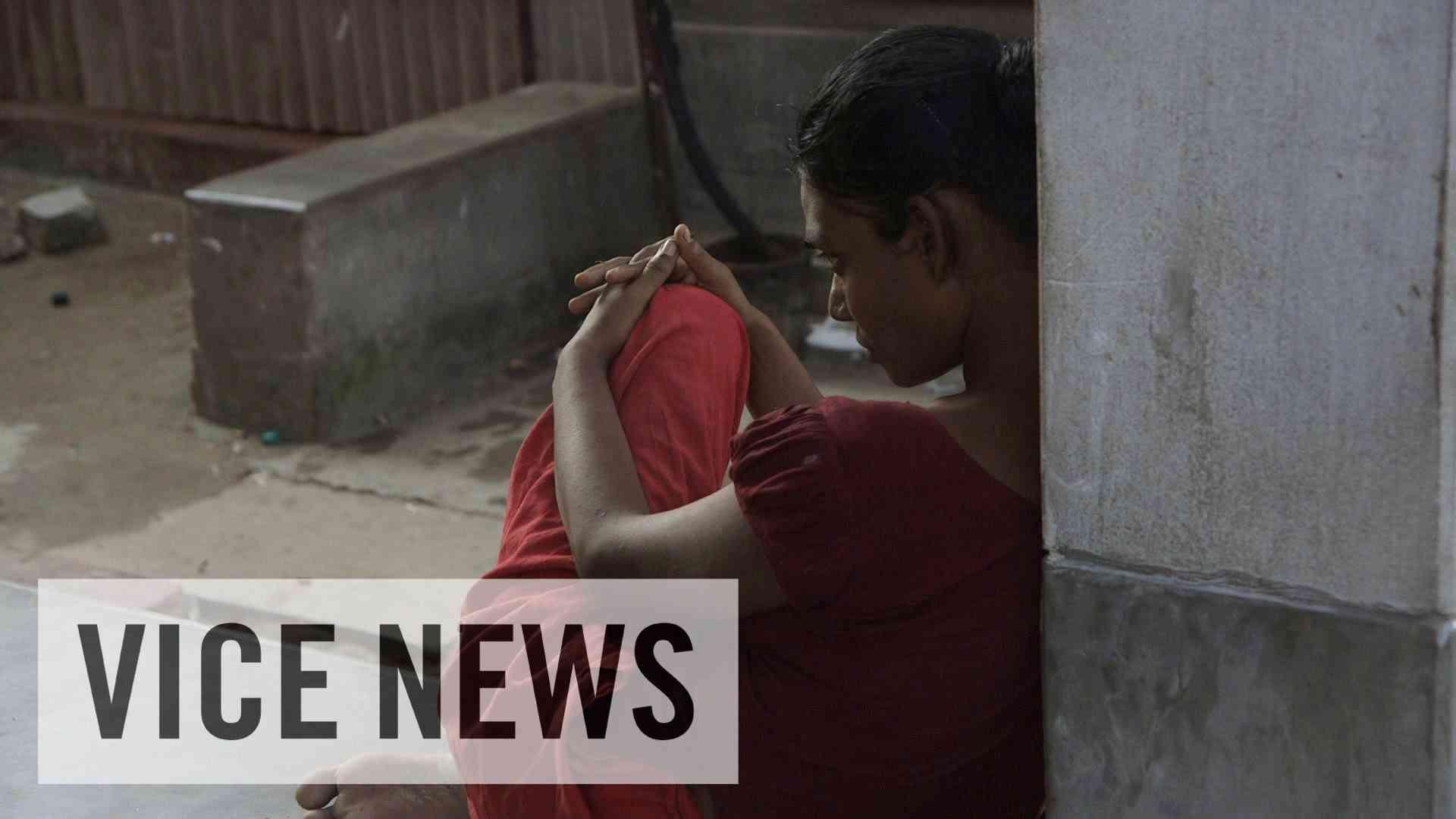 ドラッグ 貧困 売春窟 バングラデシュの女性が直面する過酷な現実 - YouTube