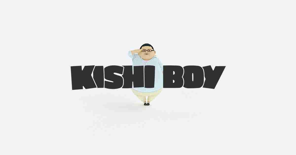 KISHIBOY