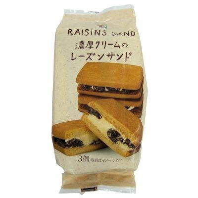 サーティワン、バターサンドがアイスに!日本オリジナルフレーバー登場