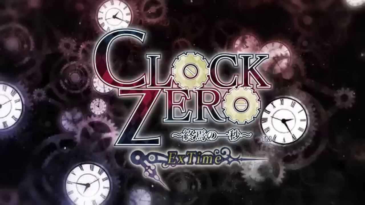 PS Vita「CLOCK ZERO ~終焉の一秒~ ExTime」 プロモーションムービー - YouTube