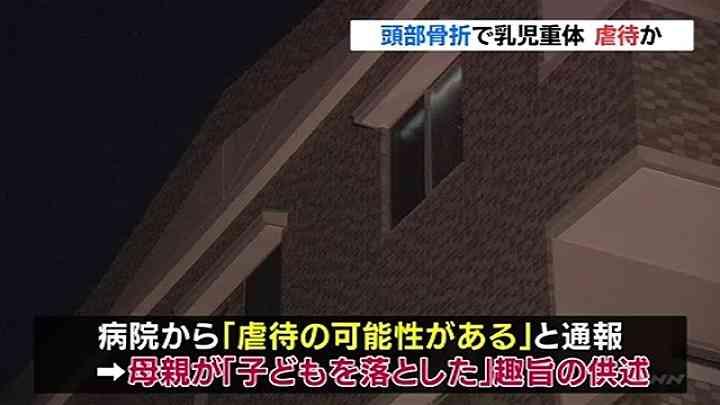 頭部骨折で三つ子の1歳男児、意識不明重体、虐待か 母親「床に落とした」 愛知・豊田