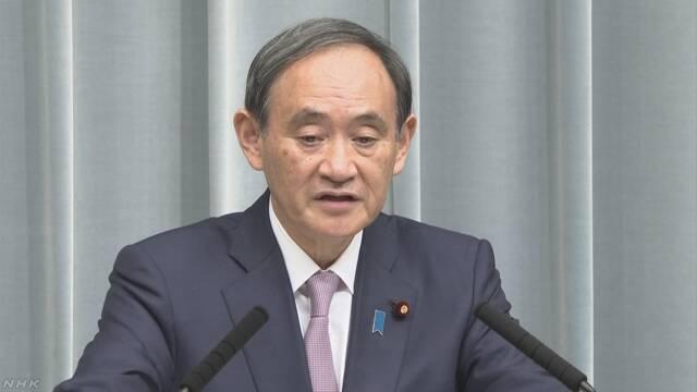 官房長官「北朝鮮の核武装認めないメッセージを」 | NHKニュース