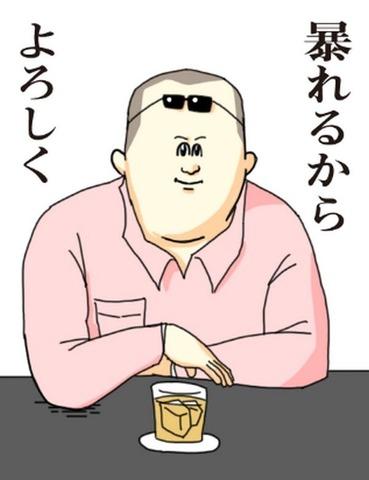 【現在進行形で】イタい人集合!