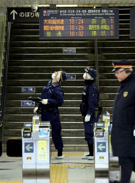 大阪の男性刺傷事件 容疑の男逮捕 「優先座席に座っているのが腹が立った」 - 産経ニュース