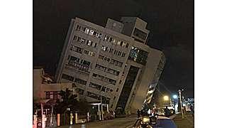 台湾でマグニチュード6超の地震、ホテルが大きく傾くなどの被害~台湾TV局がYouTubeで24時間ライブ放送中、ネットでは「恩返ししたい」「募金窓口はまだか」 - ネタとぴ