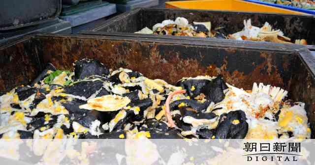 恵方巻き、早くも大量廃棄 店頭に並ばないケースも…:朝日新聞デジタル