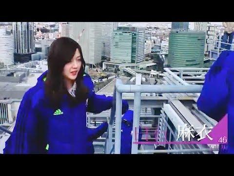 乃木坂46 白石麻衣の天狗な態度に炎上 Nogizaka46 Shiraishi Mai - YouTube