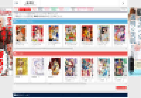 """漫画海賊サイト、利用者にも大きなリスク サイト開いただけで""""仮想通貨採掘""""の実態"""