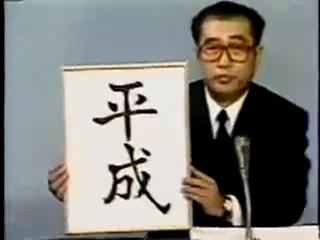 昭和生まれにコンプレックスを持ってる人