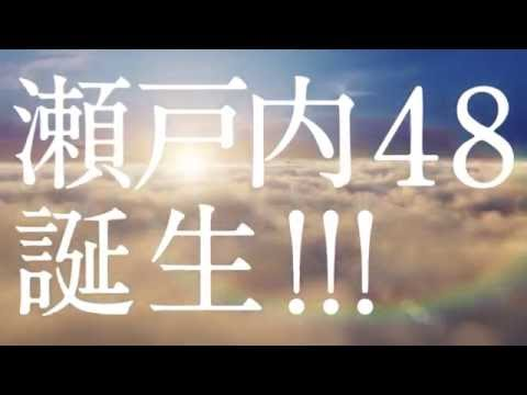 STU48 - YouTube