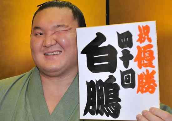 上西小百合氏、カーリング女子の藤沢五月を「白鵬に似ている」と指摘し、箸袋を投げつけられる