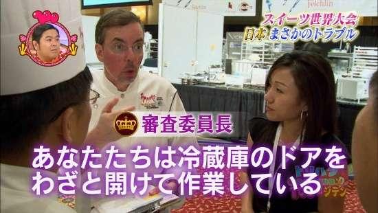 無風のハズが…スピードスケートリンクに謎の風 日本代表の師円が証言