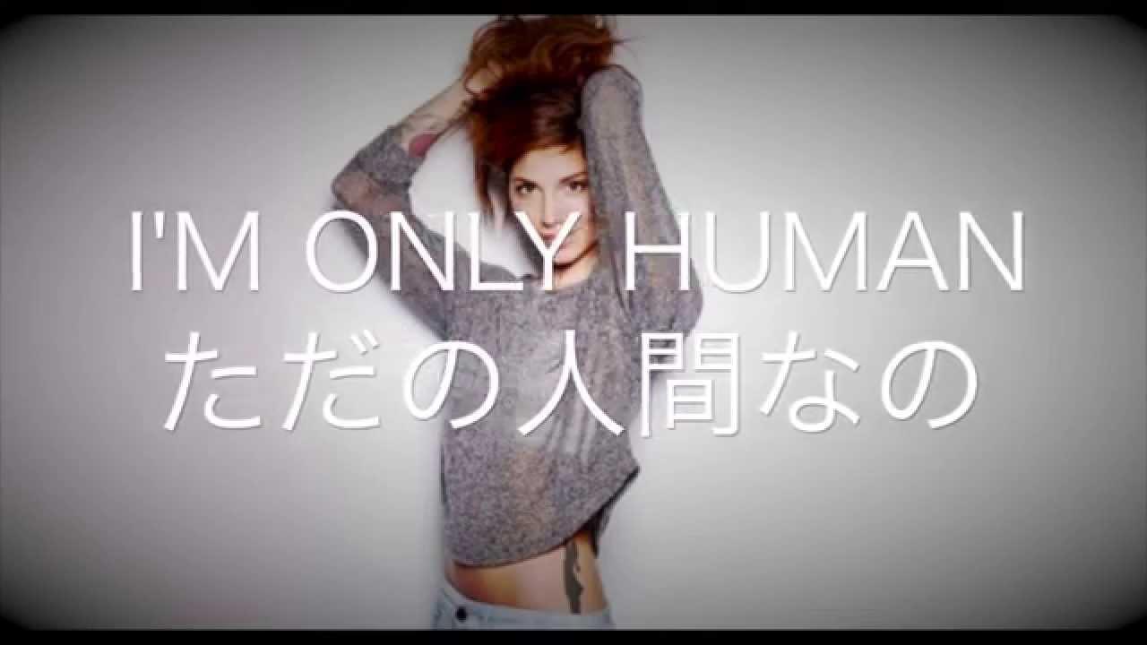 HUMAN-CHRISTINA PERRI (日本語訳・歌詞付き) - YouTube