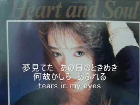 Heart and Soul 浜田麻里 - YouTube