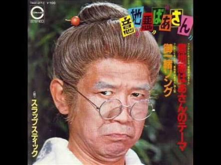 似合う髪型 【老け顔さん】