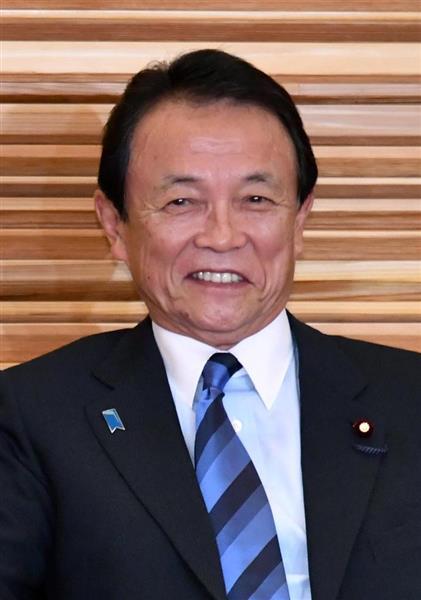 麻生太郎財務相、在任戦後1位に 1875日で宮沢喜一氏抜く - 産経ニュース