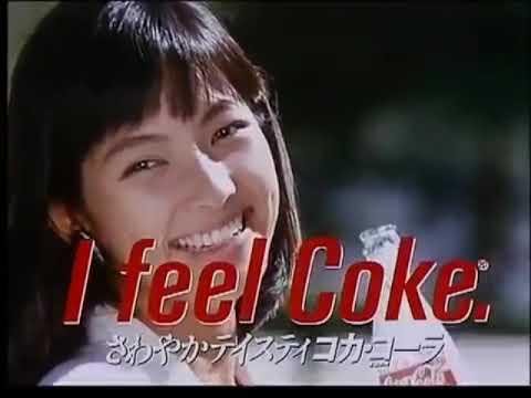 さわやかテイスティ i feel coke 日本版と韓国版のコカコーラのCM - YouTube