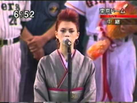 日米国歌斉唱 小柳ゆき - YouTube