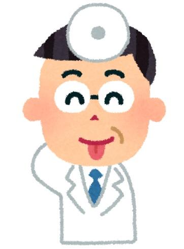 「何で生きてるの」「二足歩行が下手」 ハッシュタグ「ドクターに言われた衝撃的な言葉」が数度目の流行