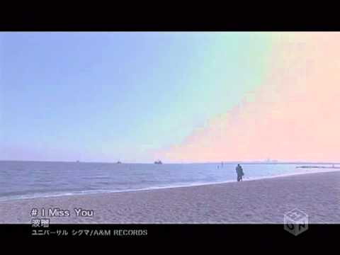 Haru - I Miss You - YouTube