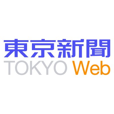 東京新聞:民泊施設に人の頭部 不明の27歳女性か:社会(TOKYO Web)