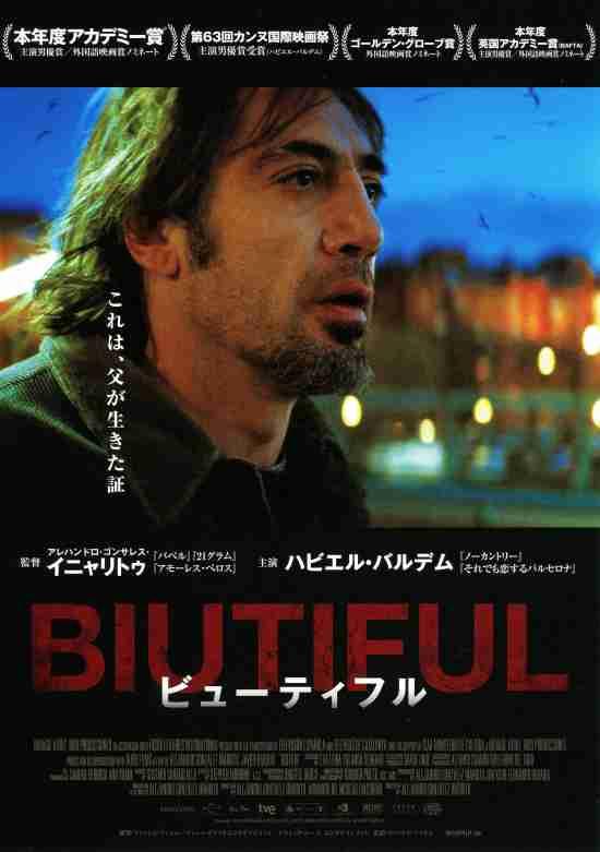 BIUTIFUL ビューティフル - 作品 - Yahoo!映画