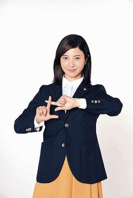 吉高由里子、4月連ドラで初検事役…日テレ系「正義のセ」原作は阿川佐和子さん