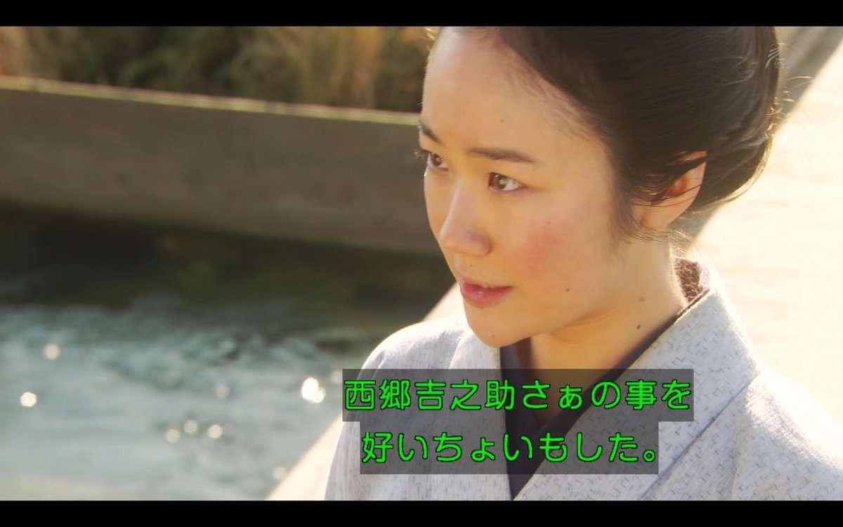 【実況・感想】西郷どん 6話