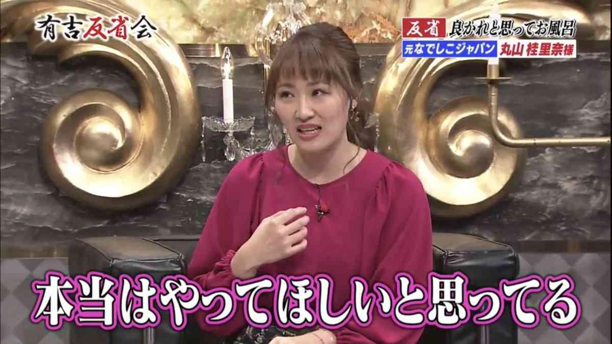 元なでしこ丸山桂里奈「私は82点、澤さんは34点」…「どっちが可愛いんですか?」の質問に