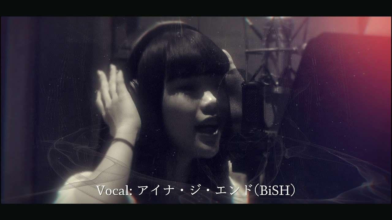 MONDO GROSSO「偽りのシンパシー [Vocal : アイナ・ジ・エンド(BiSH)]」Teaser 2 - YouTube