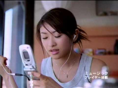 山田優 : ボーダフォン (200405-2) - YouTube