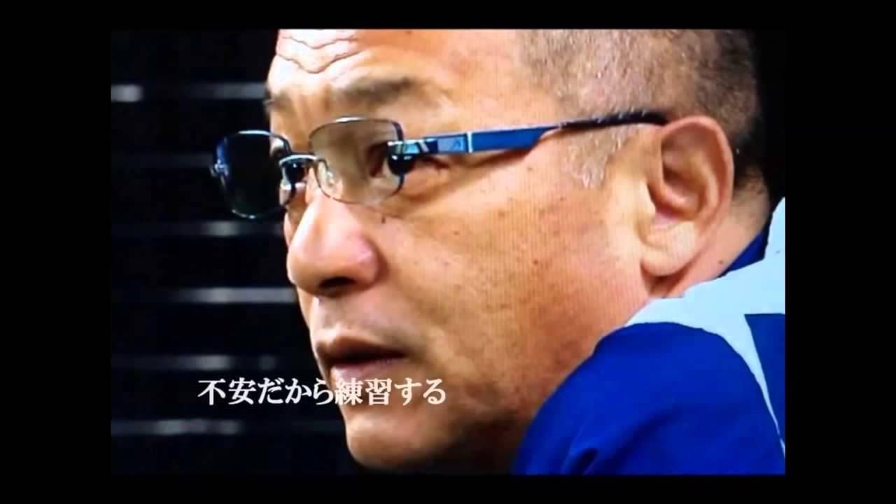 中日ドラゴンズGM落合博満 荒木と井端は、野球をなめはじめた - YouTube