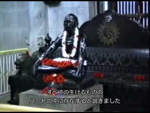 【悟り・覚醒・非二元】ラマナ・マハルシ アルナーチャラの聖者 - YouTube