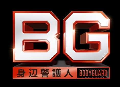 木村拓哉主演『BG』第3話、視聴率13.4%は雪のせい? | ORICON NEWS
