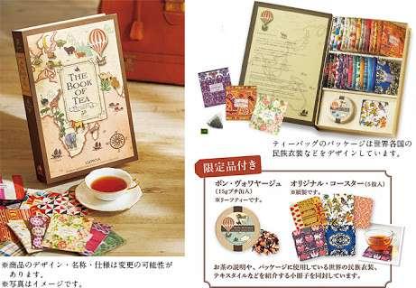 【定期トピ】雑誌付録 3・4月号