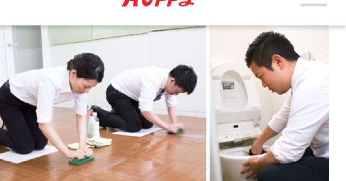 ホッピー「素手でのトイレ掃除が、問題から逃げない強い心を育てるんです」 - Togetter