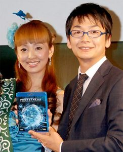 ハマカーン神田伸一郎、姉のうのからプラチナカードをもらっていた