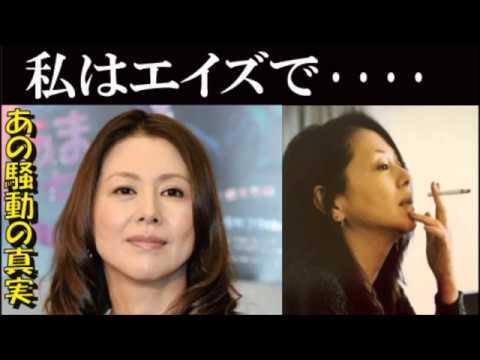 不倫の小泉今日子、あのエイズ報道の真実と現在 Kyoko Koizumi - YouTube