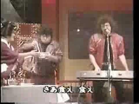 Weird Al Yankovic - Eat It IN JAPAN! - YouTube