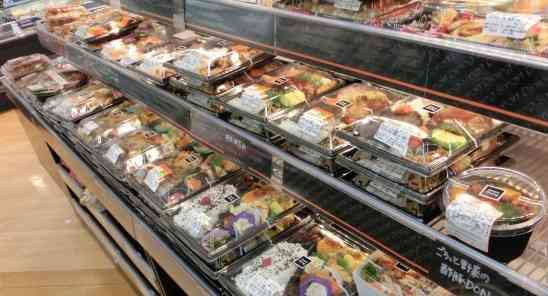 添加物表示を見れば分かる 〜安全な食べ物が買えない日本〜: 新発見。BLOG