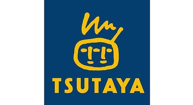 「TSUTAYA」2017年度に70店舗以上が閉店した背景とは - ライブドアニュース