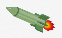 北朝鮮「アメリカに致命的な核攻撃を加えることができる準備をすべて整えた」 : 大艦巨砲主義!