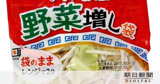 カップ麺にも「カット野菜」 栄養カバー、無駄なく人気:朝日新聞デジタル