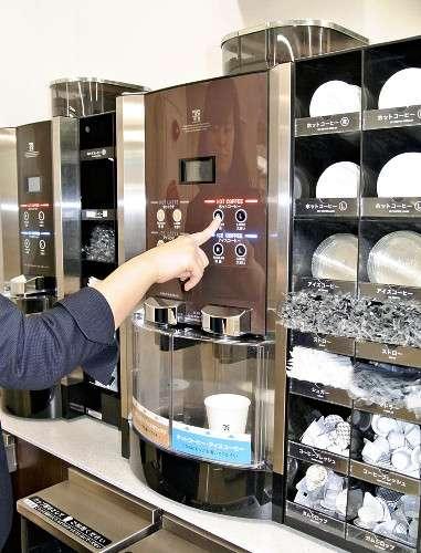 苦戦セブン、コーヒー刷新で「ついで買い」期待 : 経済 : 読売新聞(YOMIURI ONLINE)