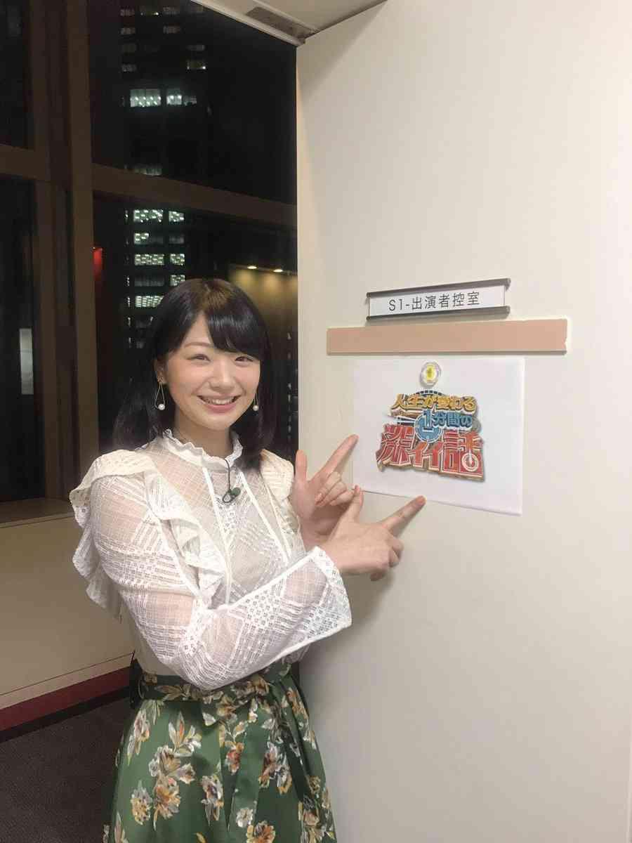 今田耕司、最も会いたいCM美女に公開告白もあっさり撃沈「なんでやねん!」