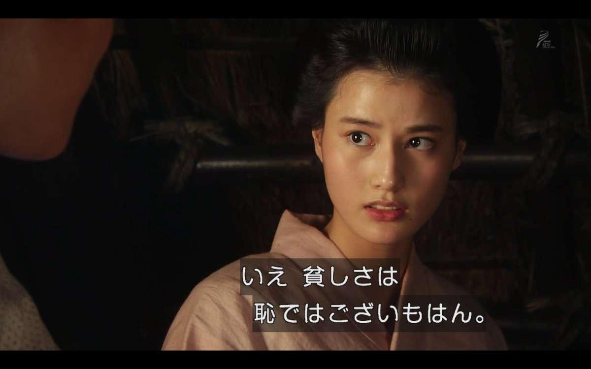 【実況・感想】西郷どん 第7話